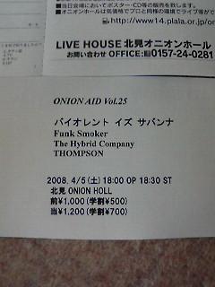 20080401153804