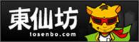 bnr-tosenbo-kaigo3.jpg
