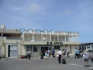 5石垣空港到着