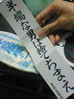 20080423003713