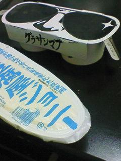 20080423003716