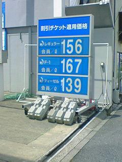20080501232634