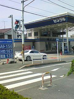 20080501232643