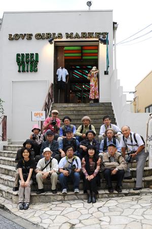 2008.6.ニコン塾代官山YS0_1064