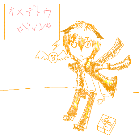 hibari