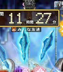 ホンテ誘惑3281