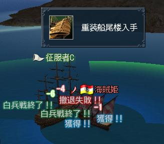 080428_jyusou.jpg