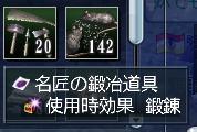 080501_kajidougu.jpg