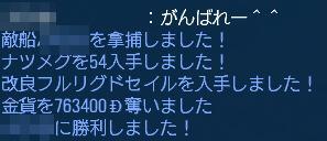 080531_itsumono.jpg