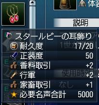 080601_star.jpg