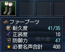 080722_boot1.jpg