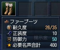 080722_boot2.jpg