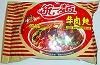 葱焼牛肉麺 【ネギ牛肉風味めん】