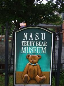 テディベアミュージアムに行ったよ!