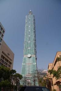 101タワー
