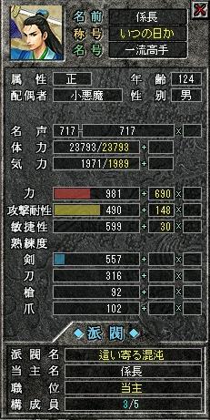 0512S.jpg