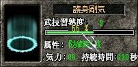 07171439_20080717144219.jpg