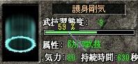 07231533.jpg