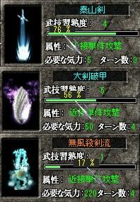 0803282348_F2_剣