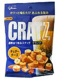 クラッツ チェダ―チーズ