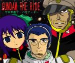 GUNDAM THE RIDE