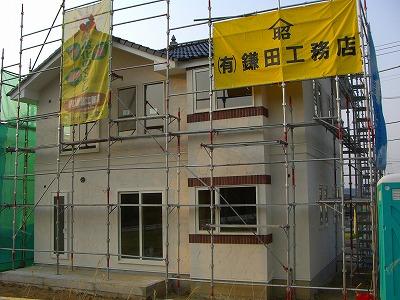 モデルハウス塗り壁ジョリパット