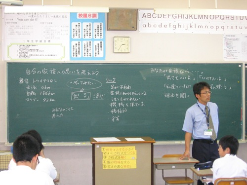 授業研0612