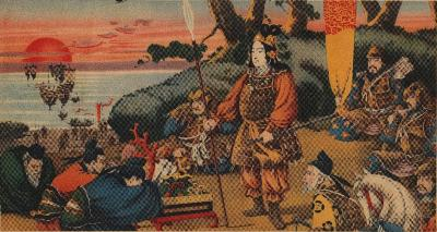 05_jingukogo_sankanwoseisu.jpg