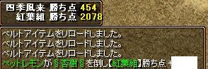 0331 2