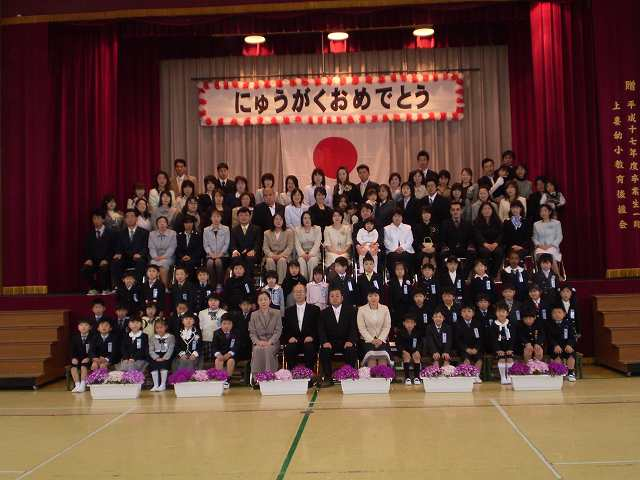入学式 026