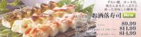 sushi20070928.jpg