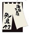 yamatake_logo.jpg