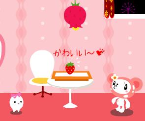 メロ度UPのイチゴ