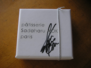 aoki 箱
