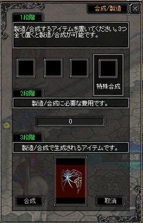 080424153855龍玉面