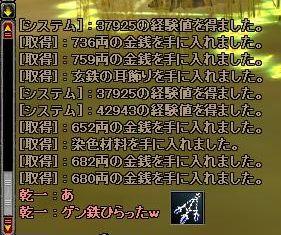 080516224813_玄鉄