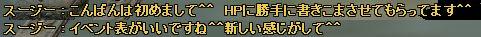 080527231450_誉