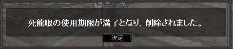 (SS)080630061037_削除