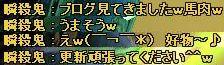 080629200757_応援