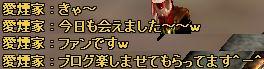 080714011002_応援1