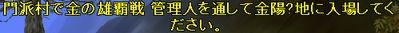 080715211419_金陽?地