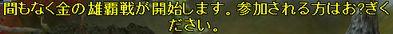 080715211704_お?ぎ