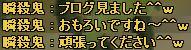 (応援)080727204921_応援6