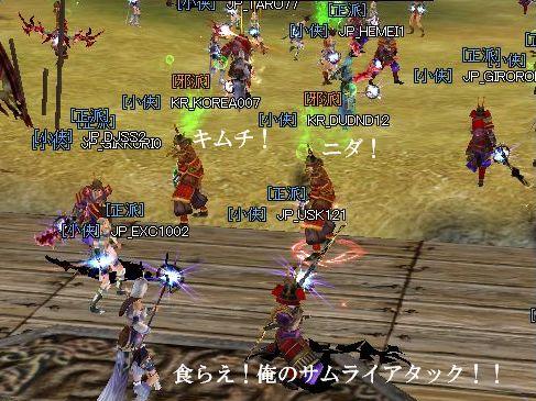 wo_02_2.jpg