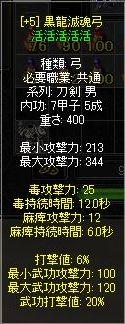 wo_11_2.jpg
