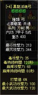 wo_12_2.jpg