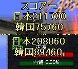 wo_13_2.jpg