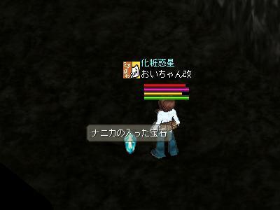2008/06/10 #04