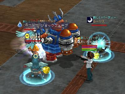 2008/07/05 #01