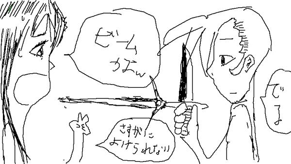 6月16絵ちゃ7